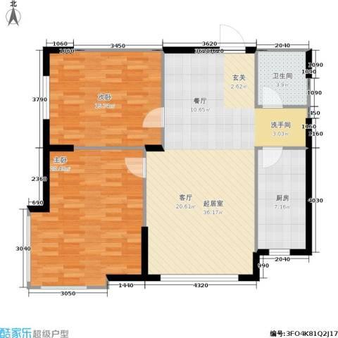 南石源居户型2室1卫1厨-副本