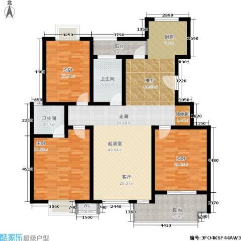 康顺园山庄133.00㎡H1户型3室2厅2卫-副本