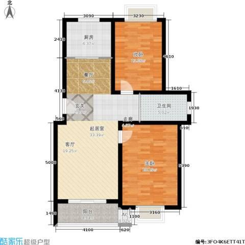 康顺园山庄92.31㎡H2户型2室2厅1卫-副本