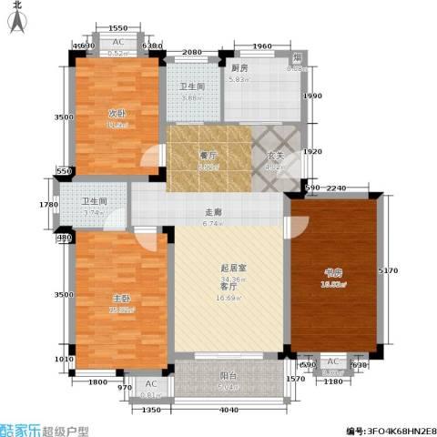 康顺园山庄111.60㎡D户型3室2厅2卫-副本