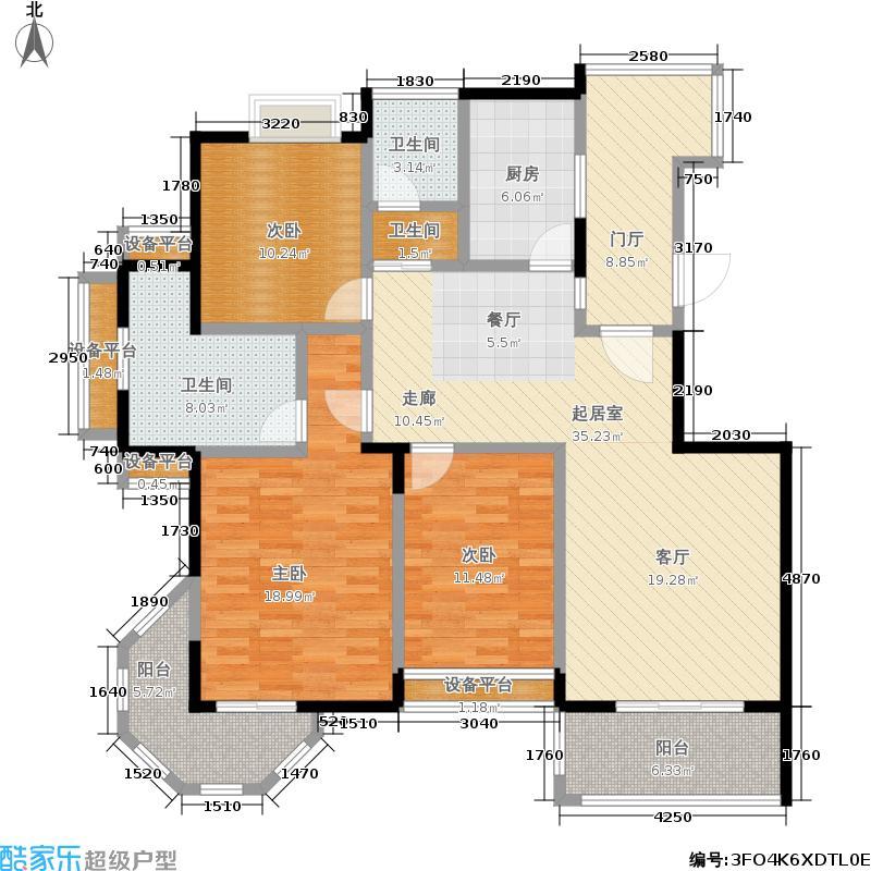 达观天下140.00㎡h3户型-风景雅居户型3室2厅2卫