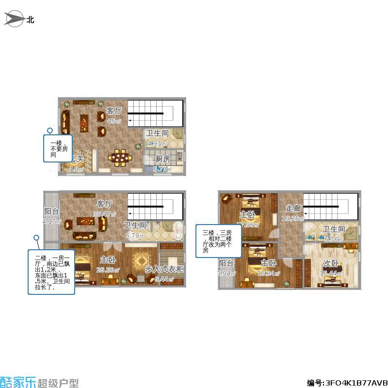 农村自建房宽8米长10米怎么设计图纸