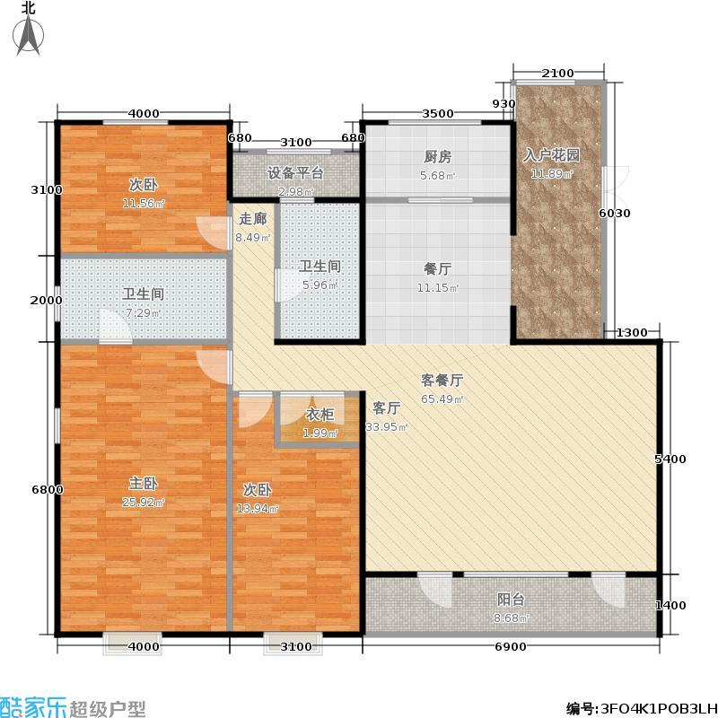 朝阳-泰禾·北京院子-设计方案