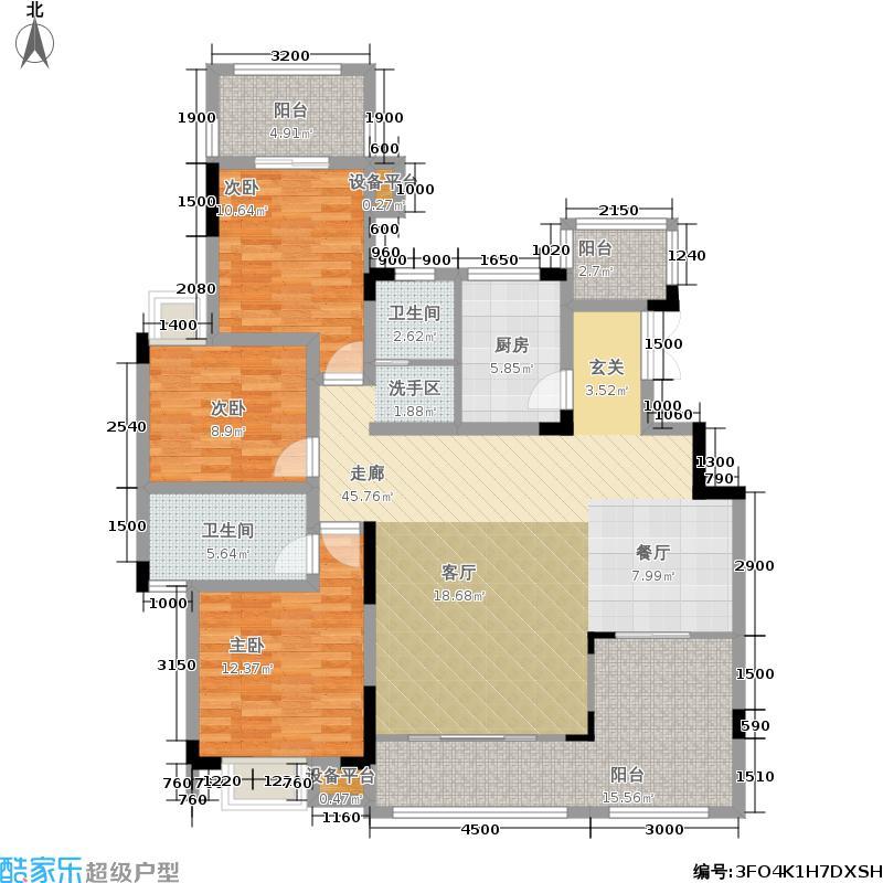 巴南府邸117.01㎡一期洋房17号楼第三层户型