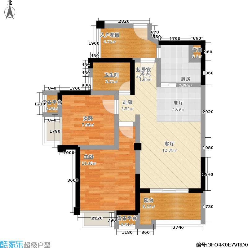 中信未来城78.50㎡一期2号楼b1户型