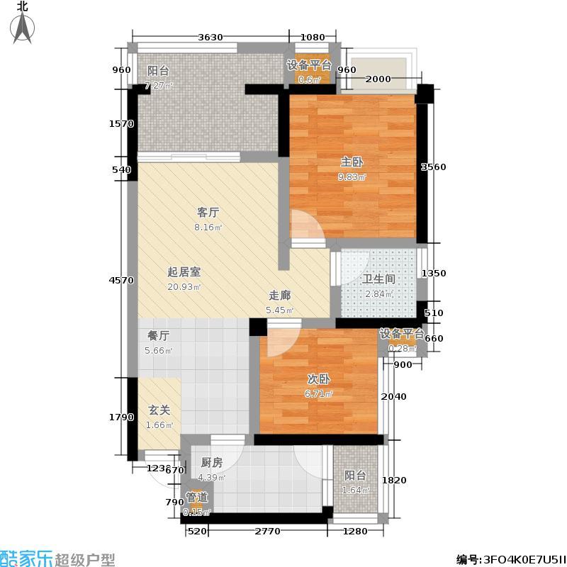 中信未来城65.09㎡一期2号楼a1户型