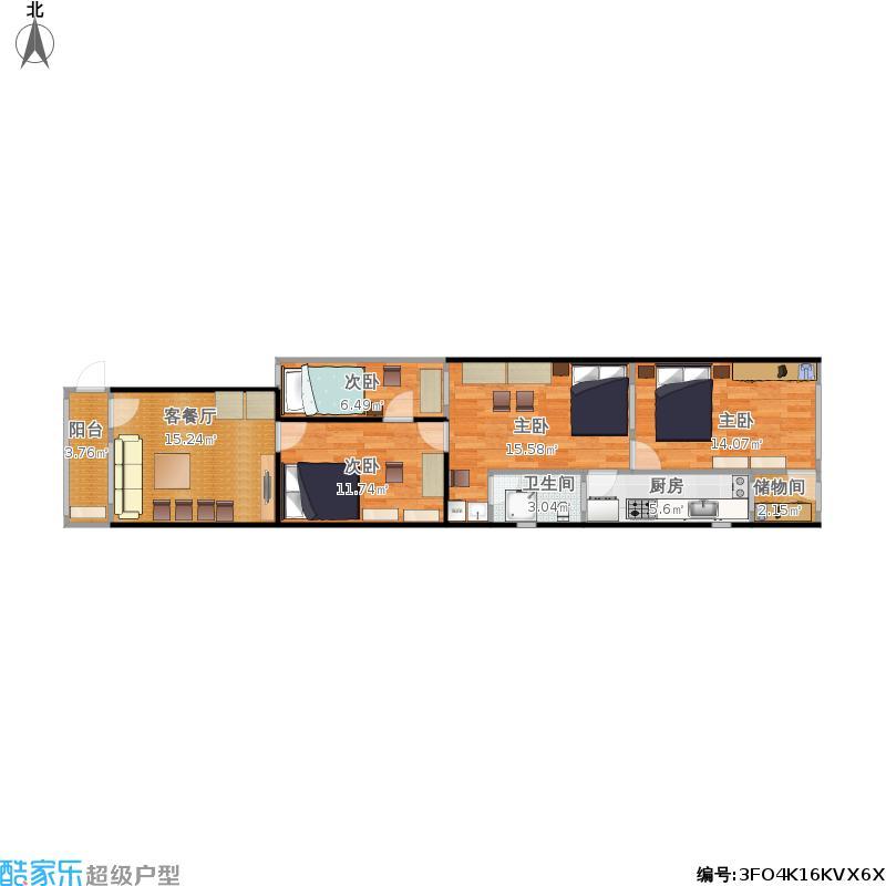 户型设计 长方形户型-1.00  湖南 娄底 未知小区 套内面积:77.