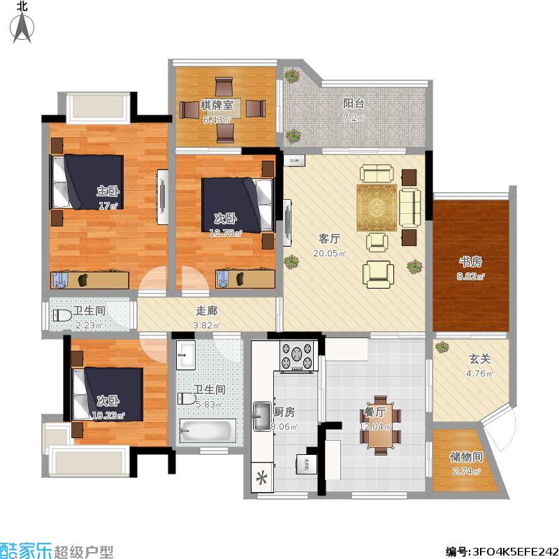 洛森堡新殿18栋改1户型图大全,装修户型图,户型图分析