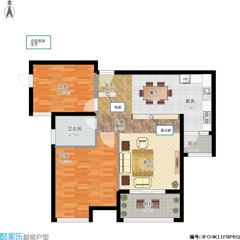 厨房能做开放式设计吗?利与弊是什么?客厅显示空间利用大