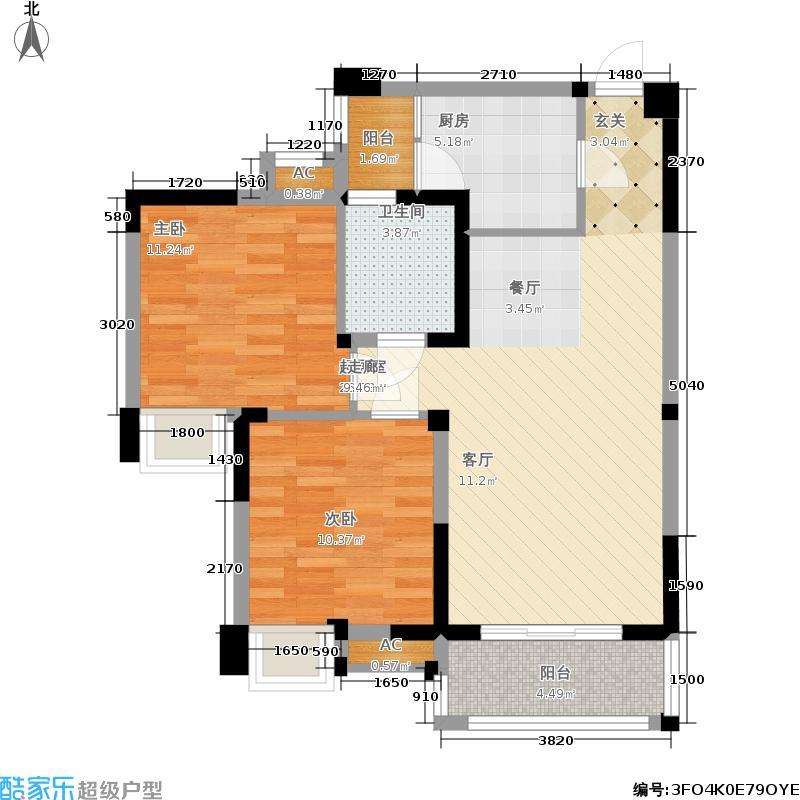中铁塔米亚85.35㎡一期2号楼标准层h3户型