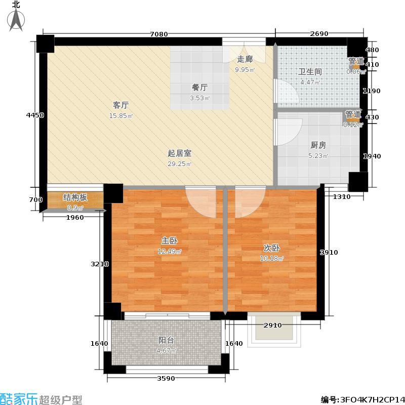 天元花园两室两厅一卫 76.1平方米户型