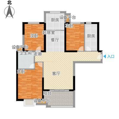 贻成・御景国际131.41㎡3室2厅2卫