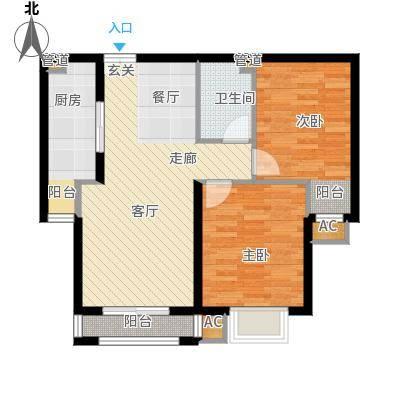 建投・御河新城88.42㎡Z反户型2室2厅1卫