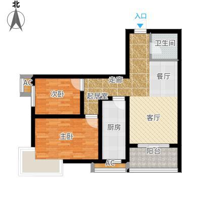 00㎡二室二廳一衛90平方米戶型圖片