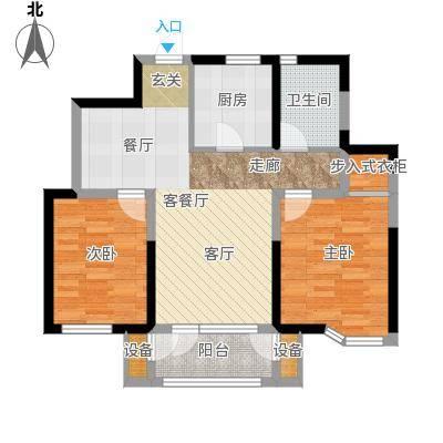 意境兰庭84.00㎡A3户型2室2厅1卫