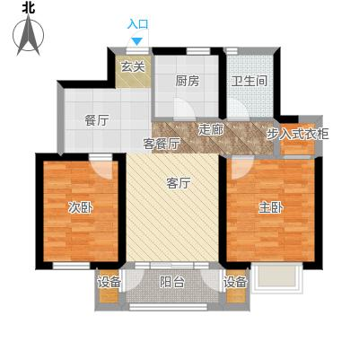 意境兰庭82.00㎡A2户型2室2厅1卫