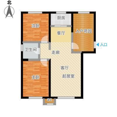 盛景公馆95.57㎡户型图户型2室2厅1卫