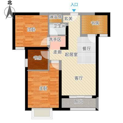 宜禾红橡公园90.00㎡高层HM1户型3室2厅1卫