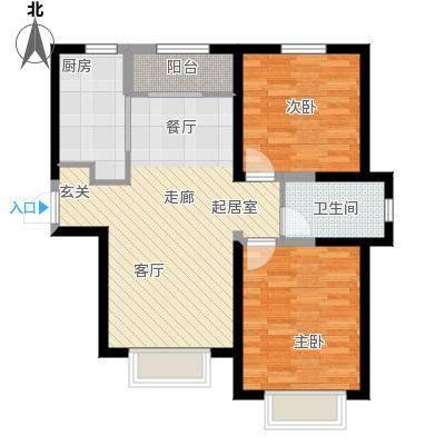 宜禾红橡公园92.00㎡高层HN2户型2室2厅1卫