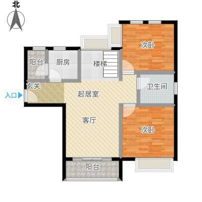 福晟钱隆城135.17㎡B跃层户型3室2厅1卫