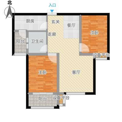 揽盛金广厦94.00㎡揽盛金广厦两室两厅一卫94平米户型2室2厅1卫