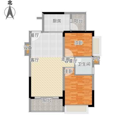 恒大绿洲90.51㎡7号楼两室两厅一卫户型2室2厅1卫