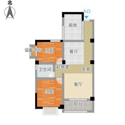 尚书名府5C户型2室2厅1卫
