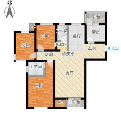 明城东岸135.00㎡A户型3室2厅2卫