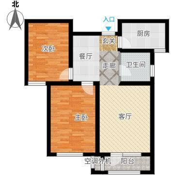 海泰海港花园93.23㎡18层高层 02/03户型2室2厅1卫