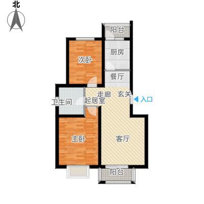 港东未来城90.00㎡A3户型2室2厅1卫