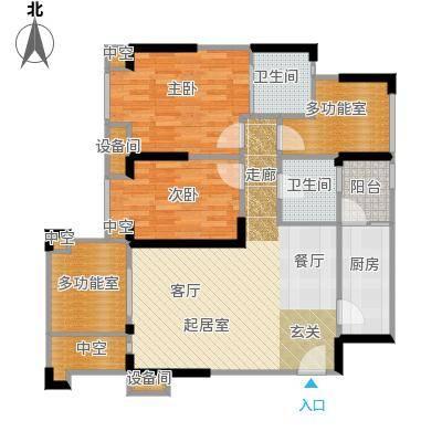 美洲花园E区2期88.08㎡户型2室2厅2卫