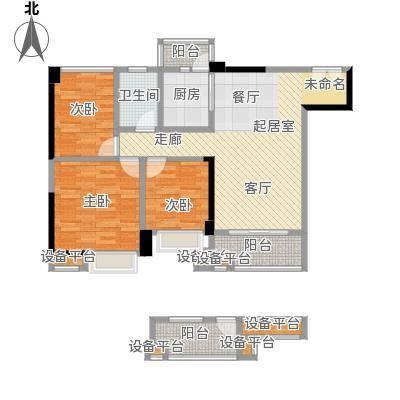 中建投峰汇中心87.00㎡D户型2室2厅1卫1厨87户型2室2厅1卫