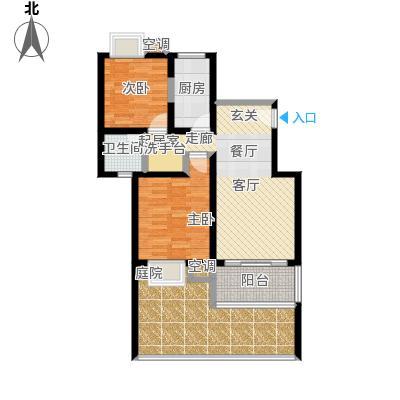 澳丽映象嘉园85.75㎡小资型 2室2厅1卫户型