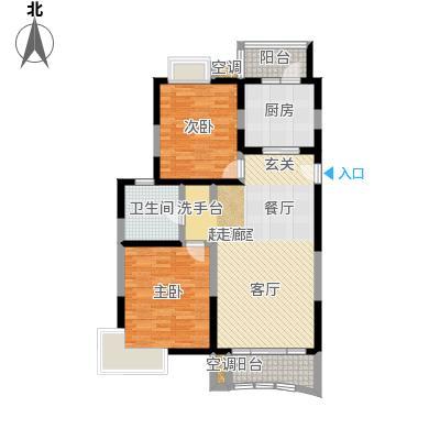 澳丽映象嘉园96.22㎡简约型 二房二厅一卫户型