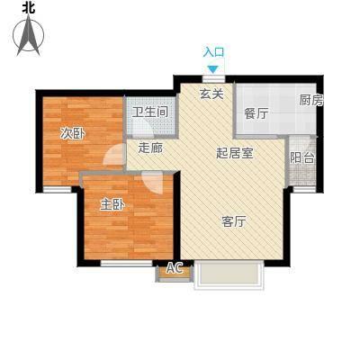 新城御景74.00㎡A3户型两室一厅一卫户型2室1厅1卫