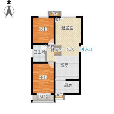 盛世桃城2室2厅1卫 102.63平米户型2室2厅1卫