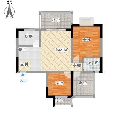 名门外滩88.68㎡8C2两室两厅单卫三阳台户型
