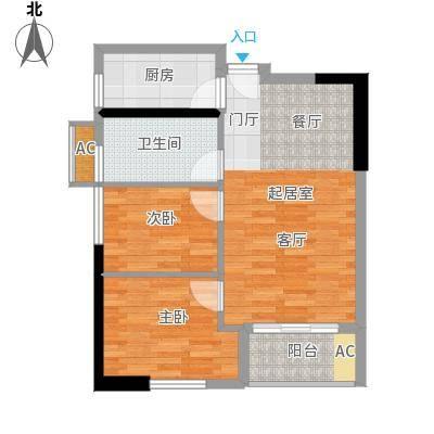 华贸中心01/11号房户型2室1卫1厨