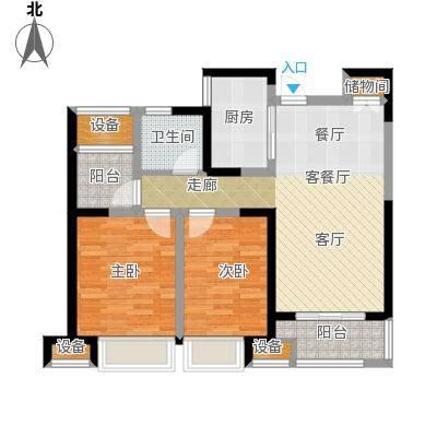 华地润园89.00㎡C7户型2室2厅1卫