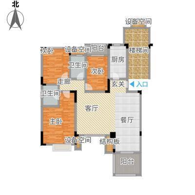 宝龙香槟湖133.00㎡二期B户型3室2厅2卫