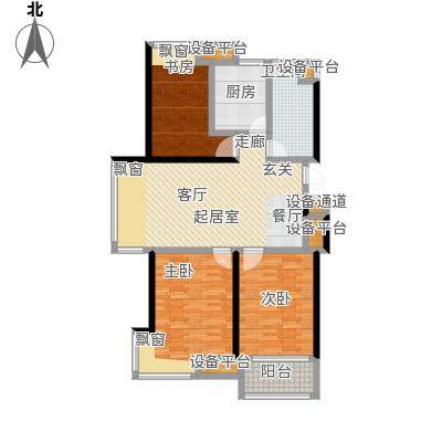 翡翠城A1户型3室1卫1厨