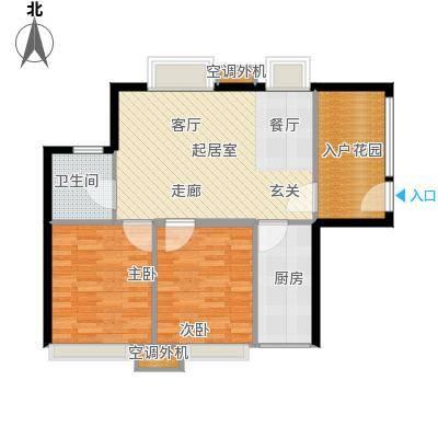 富川瑞园76.50㎡两房两厅一卫户型