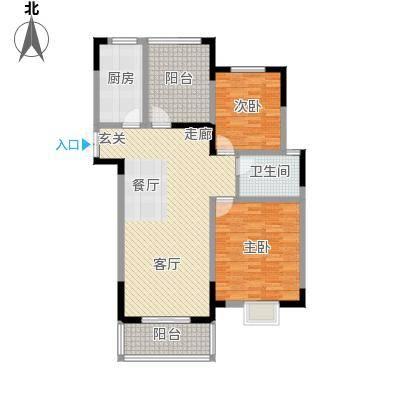 皇廷御苑B户型2室1厅1卫1厨