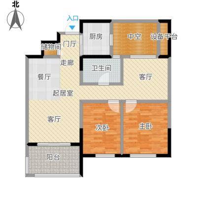 云厦阳光福邸93.00㎡C户型3室2厅1卫