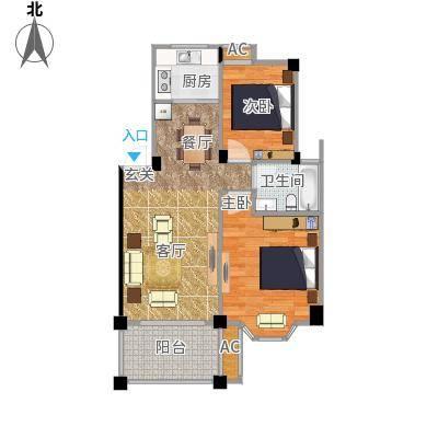 航宇香格里拉86.00㎡B3户型2室2厅1卫