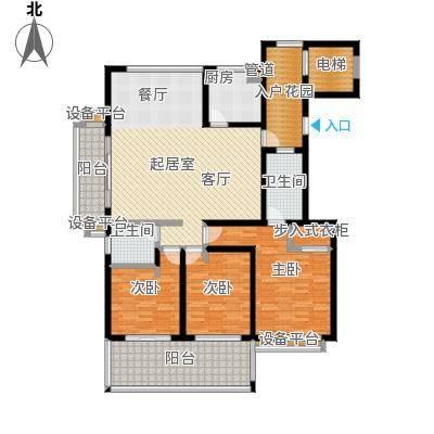 书香园152.50㎡三室两厅两卫户型