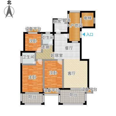 书香园134.50㎡三室两厅两卫户型