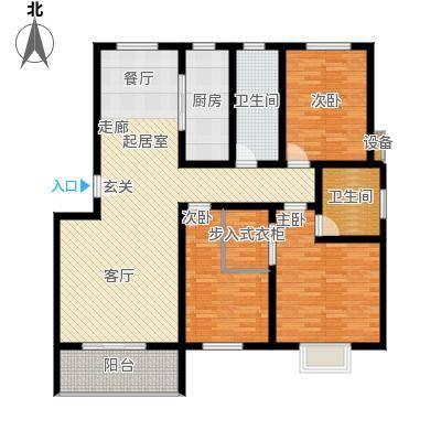 金江华城132.76㎡三室两厅两卫户型3室2厅2卫