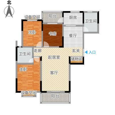 益阳国色天香双阳台设计全方位取景干湿分区动静分明户型3室2卫1厨