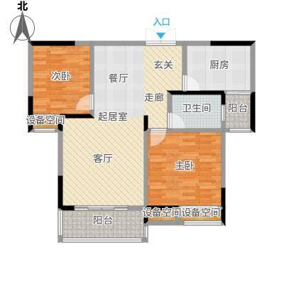 益阳国色天香餐客厅景观阳台一体化大气生活户型2室1卫1厨